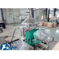 Best Stainless Steel Disc Bowl Separator For Chemical Industry Wastewater Treatment wholesale