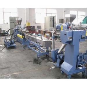 Best Water Ring PET PE PP Plastic Granulator Machines with Single Screw Extruder wholesale