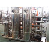 China 1000L / H Drinking Water Treatment Systems , UV Ozone Drink Water Purification Systems on sale