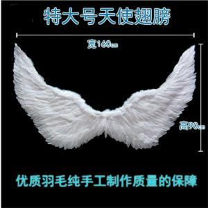 Best Halloween  Costume Angel wings,cosplay Angel wings wholesale