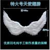 Buy cheap Halloween Costume Angel wings,cosplay Angel wings from wholesalers
