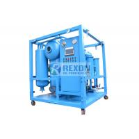 China Fully Enclosed Type Vacuum Processing Transformer Oil Filtration Machine Dewater and Degas from Oil on sale