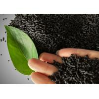 China 4mm Sulfur Impregnated Activated Carbon Pellets For Gas / Water Purification on sale