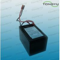 Lightweight 7.5Ah 12V LiFePO4 Battery for Alarm Systems, Medical Device, UPS