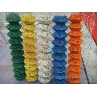 Best Chain Link Wire Mesh Artistic and Practical Bright Color wholesale