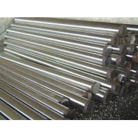 Best forged hastelloy B rod wholesale