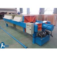 Best Industrial Membrane Filter Press With Second Squeeze Function CE Certificated wholesale