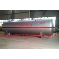 China hot sale CLW brand 80 cubic meters liquefied petroleum gas storage tank, best price 80,000L surface lpg gas storage tank on sale