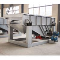 Best 1-5 Layer Dual - Motor Mining Vibrating Screen For Building Materials wholesale
