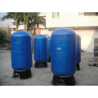 Best Industrial Large Multimedia Water Filter For Waste Water Treatment wholesale