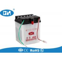 Buy cheap Powerful Dry Cell Motorcycle Battery , White 12v Motorbike Battery 0.7kg from wholesalers