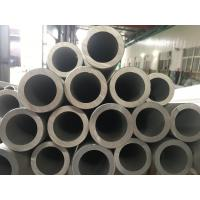 Best Stainless Steel Seamless Tube ASTM A269 TP316L / SUS316L / 1.4404, 31.75*1.65*11800MM , Boiler Heat Exchanger Tube wholesale