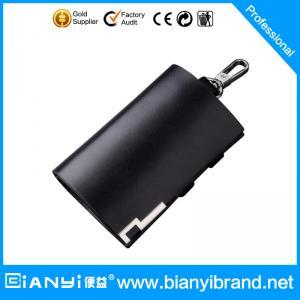 Best China hot sale new design keychain bag wholesale