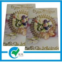 Best Eco Friendly Colorful Festival Blessing Folding Printing Greeting Card Stock Paper With Glitter Powder wholesale