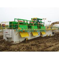 Best Horizontal Directional Drilling Mud Circulation System 200GPM Capacity wholesale