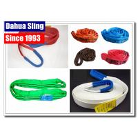 Best Commercial Polyester Winch Extension Strap 4WD Snatch Strap For Winch Recovery wholesale