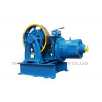 Buy cheap Elevator Components Geared Traction Machine Speed 0.5~1.0m/s Sheave Diam Φ586mm from wholesalers