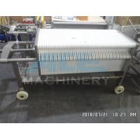 Pharmacy, Food, Biology, Beverage, Wine, Fine Chemical Cardboard Filter Press