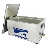 Best ultrasonic cleaning machine JP-080B hardware accessories auto parts cleaner wholesale