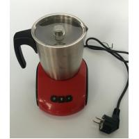 Buy cheap Electric milk frother home kitchen automatic milk foam product