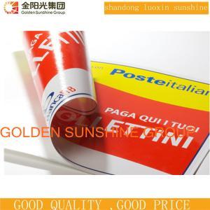 China Rigid PVC Film for offset printing on sale