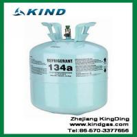 Best 30lbs Refrigerant gas cylinder R134a wholesale