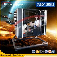 Shopping Mall Indoor Space Flight Simulator Supported Airplane PC Flying Games
