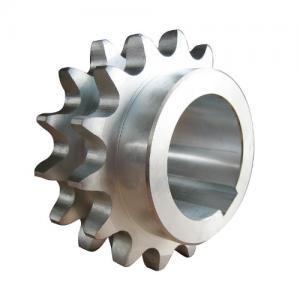 Best Industrial Chain Sprocket Wheel (ANSI 40-240) wholesale