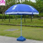 Best Professional Customized Outdoor Advertising Umbrella 210D Oxford Fabric Beach Umbrella wholesale