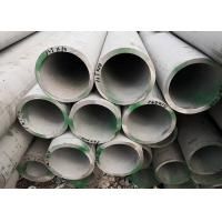 Cheap 4 Inch Seamless Stainless Steel Tubes , Stainless Steel Polished Pipe for sale