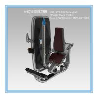 Buy cheap Fitness Club Commercial Exercise Equipment Rotary Calf Raise Machine Custom from wholesalers