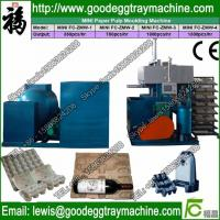 Best Paper cup carrier making machinery wholesale