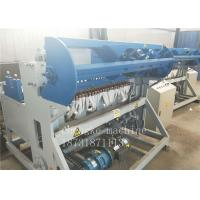 Best High Speed Automatic Wire Mesh Welding Machine For Black Wire  , PLC Control System wholesale