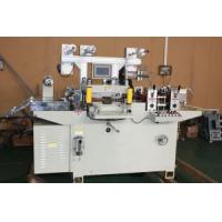 China Computerized Die Cutting Machine (DP-320B) on sale