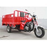 Best Cargo Box Three Wheel Cargo Tricycle 200cc 150cc 250cc in China Factory wholesale