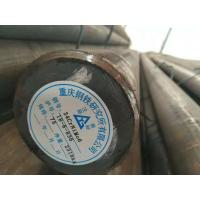China 34CrNiMo6+C+QT Ø 18 H9 Steel Round Bar Hot Rolled Alloy Steel Bar 6-500mm on sale
