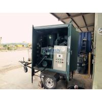 Best Small Mobile Oil Purification Plant With Double Stage Vacuum System 3000LPH ZYD-M-50 wholesale