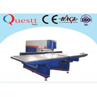 Best CNC Yag Precision Laser Cutting Machine 0-6mm 500W Water Cooling For Carbon Steel Iron wholesale