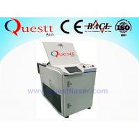 Best Advanced Low Noise Laser Oxide Removal Machine , Laser Rust Cleaner Air Cooling wholesale