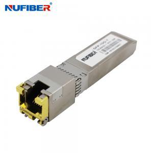 Best SFP-10G-T 10G Copper SFP+ Module 30 Meters Compatible Cisco wholesale