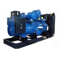 Best New products 200kw Perkins series diesel generator set for sale wholesale