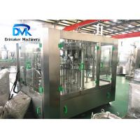 China Sauce Cooking Oil Liquid Paste Filling Machine Anti - Leakage Simple Operation on sale