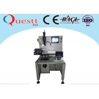 Best Water Cooling Fiber Laser Welding Machine For Jewellery Repairing 500W Computer Control wholesale
