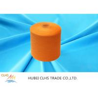 Best Customized Ring Spun Dyed Polyester Yarn 100% Polyester Anti-  Bacteria For Bedsheet wholesale