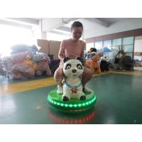 Best Sibo Amusement Park Cars Funfair Battery Operated Animal Car For Sale wholesale