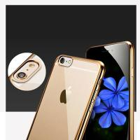 Best phone case for iphone6s wholesale