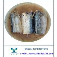 Best Factory Price Premium China Canned Mackerel Fish in Vegetables Oil wholesale
