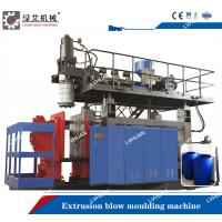 China Automotive Reservoirs Single Station Blow Molding Machine Less Resistance Faster on sale