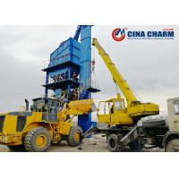 Buy cheap 130T/H Asphalt Mixing Plant from wholesalers