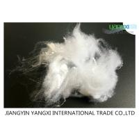 Best High Tenacity Non Woven Polyester Fiber / 3 Denier Recycled Polyester Fiber wholesale